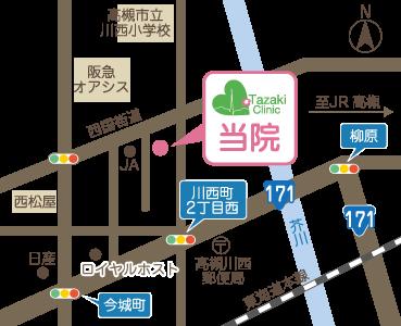 田崎医院地図
